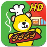 What is my job for iPad App By PAKA