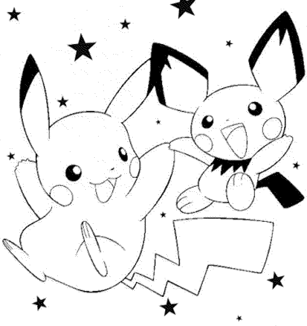 pokemon-coloring-pages-pikachu | | BestAppsForKids.com